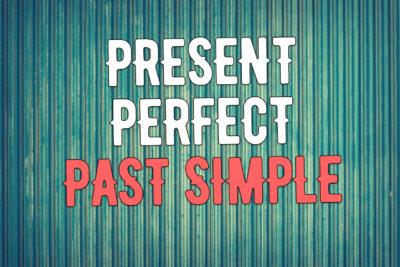 Разница между present perfect и past simple